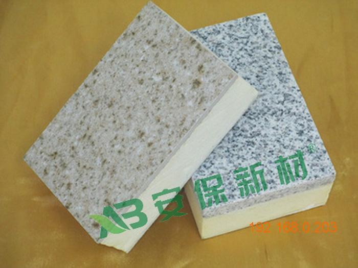 仿石涂料保温装饰一体板,建筑外墙保温材料报价