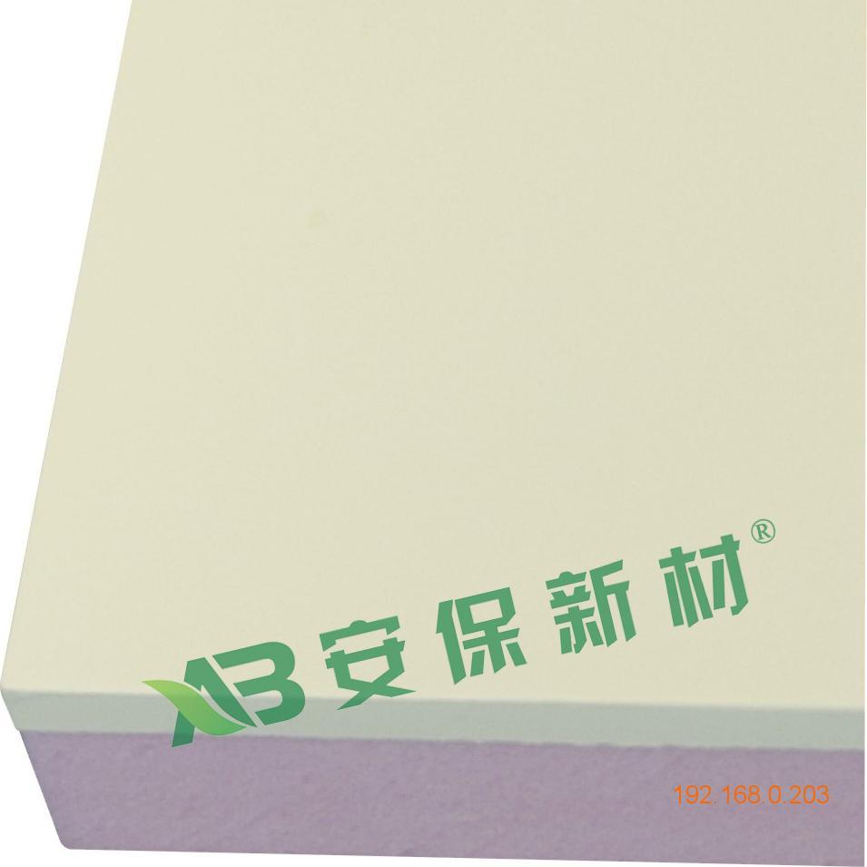 氟碳漆仿石材保温装饰一体板,建筑外墙保温材料价格