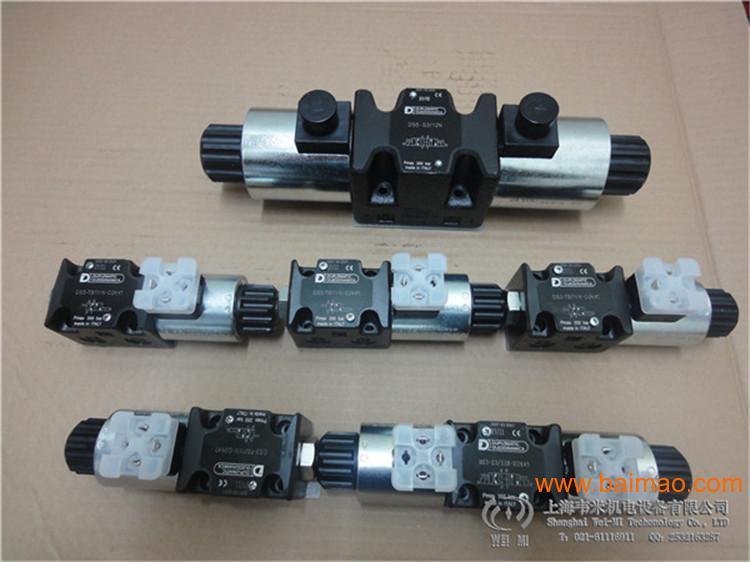 控制阀  主营的产品:德国bosch rexroth(博世-力士乐)气动液压元件图片
