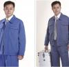订做长沙防静电劳保服长沙防静电劳保服装生产厂家