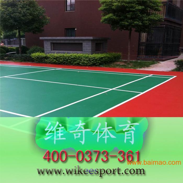 户外排球场地面专用塑胶硅PU塑胶体育场地材料,户外排球场地面专