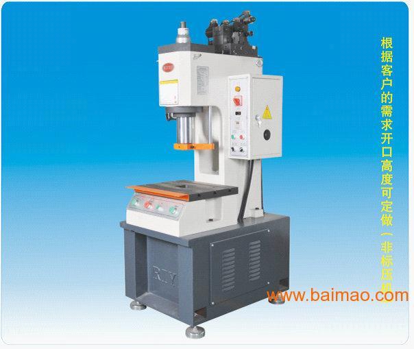 10t液压机/15t液压机/小型液压机图片