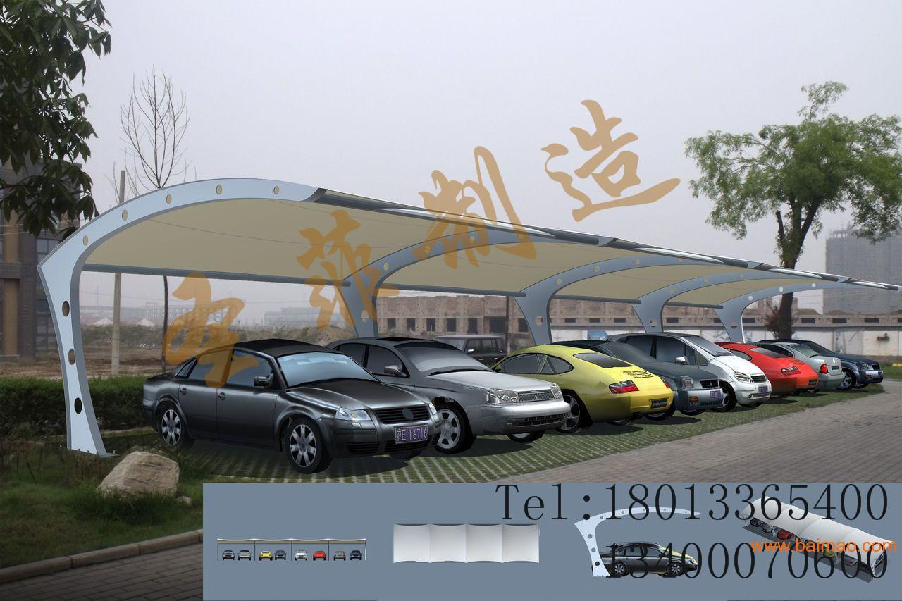 南京车棚 膜结构车棚 没有,只有更好,南京车棚 膜结构车棚 没有,只有更好生产厂家,南京车棚 膜结构车棚 没有,只有更好价格