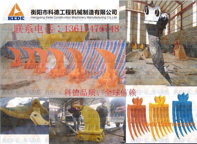 广州地区厂家直销各类机型挖掘机挖山专用松土器,斗钩图片