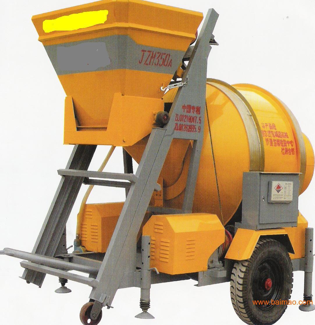 ...供甘肃天水混凝土配料机和兰州混凝土搅拌机价格 - 中国供应商
