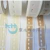 SMT接料带深圳生产厂家