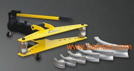 佛山弯管机;广州弯管机;深圳弯管机;东莞弯管机厂家