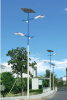北京平谷区楷举牌2017新美丽乡村太阳能路灯厂家