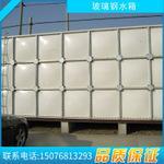 玻璃钢消防水箱型号,河北专业玻璃钢水箱厂家