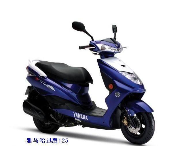 小龟王摩托车报价_雅马哈踏板车报价图-雅马哈踏板车报价图