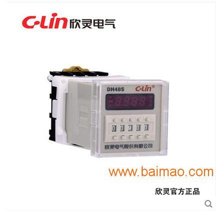 供应欣灵DH48S数显时间继电器通电延时定时器