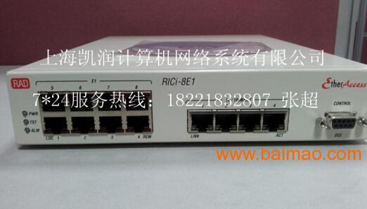 RICI-4E1/U 以色列RAD网桥转换器供应商