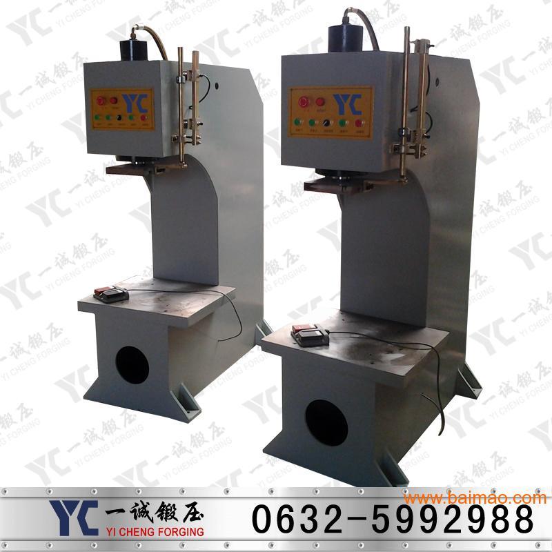 滕州一诚液压机械有限公司 主营产品或服务: 单柱液压机,小型液压图片