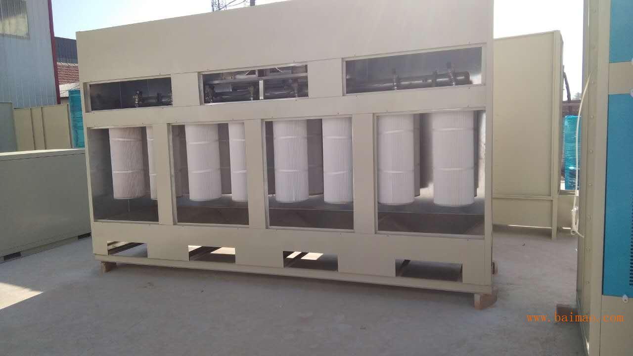 粉塵處理凈化設備-脈沖式內循環打磨處理器的原理與應用