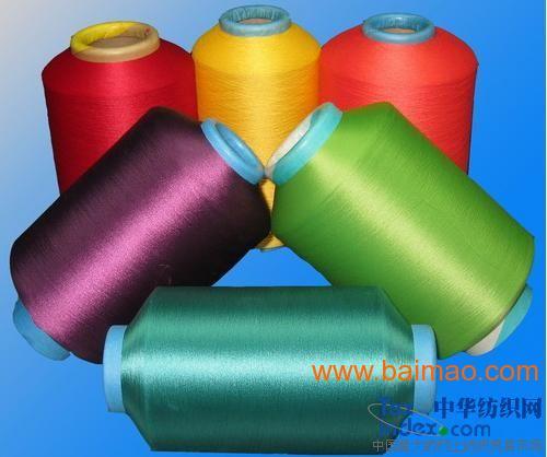 供应氨纶色包纱