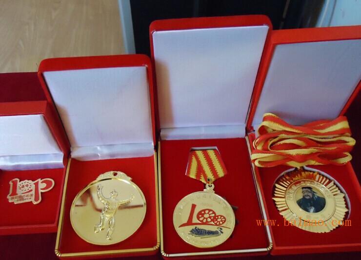 上海马拉松比赛奖牌定做厂家专业奖牌设计供应