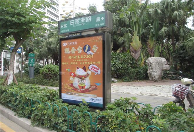 厦门路名牌广告