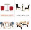 广州快餐店桌椅,奶茶店桌椅,西餐厅桌椅厂家优势供应
