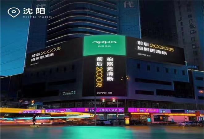 厦门LED广告