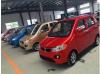 宝马A3四轮电动车轿车,油电两用电动汽车
