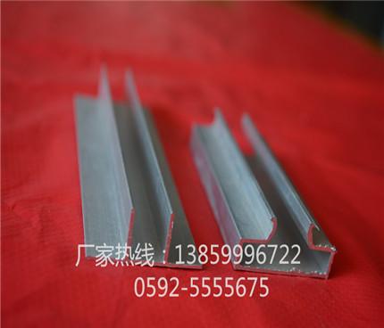 铝材检收口