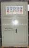 SBW-100KVA大功率补偿式稳压器
