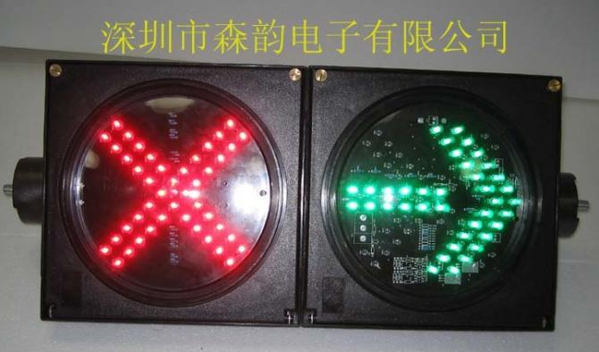 供应led交通灯,300型黄闪加慢雾灯 led交通信号指示灯,交通红绿灯生产图片
