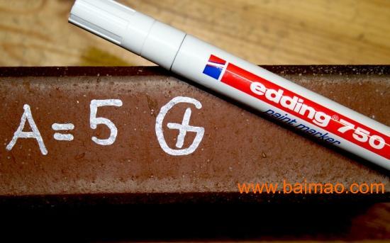 艾迪edding油漆笔8200瓷砖画线笔圆头2-4 艾迪edding油漆笔e-751圆头图片
