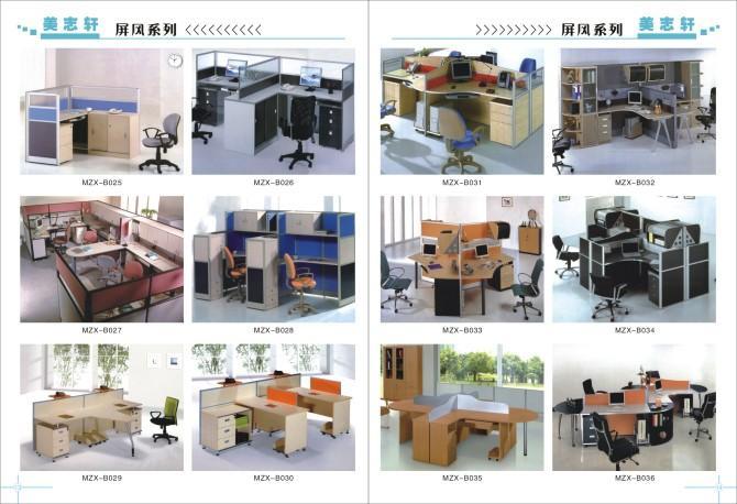 昆明美志轩办公家具制造厂厂家直销各式办公屏风,优惠