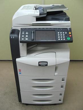 京瓷KM-5050黑白A3复印机 数码复合机