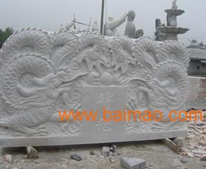 凌海市石材厂 凌海路边石 13897871267, 凌海市石材厂 凌海路边石 13897871267生产厂家, 凌海市石材厂