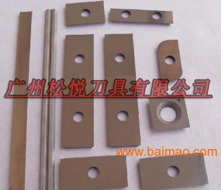 硬質合金刀片,合金切刀,非標異型刀片