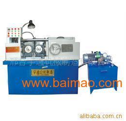 专业滚丝机生产商 滚丝机提供商 滚丝机技术到宇通
