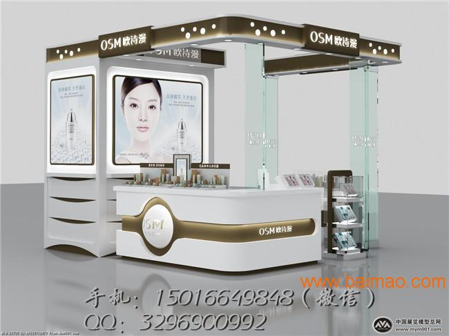 2016品牌化妆品专柜展柜香水展示柜深圳展柜工厂