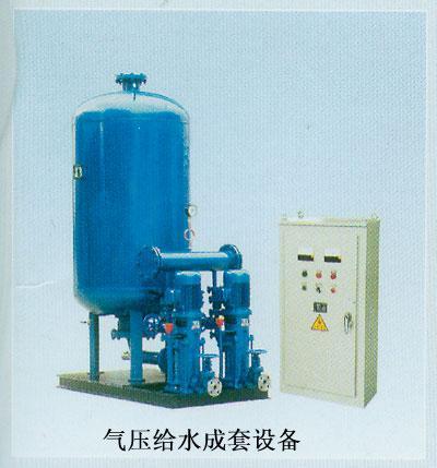 气压给水成套设备图片