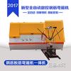 全自动数控钢筋弯箍机 多功能钢筋调直机