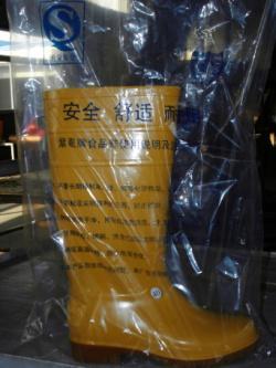 【廠家直銷】養殖雨鞋、促銷雨鞋、水產雨鞋、黃雨鞋