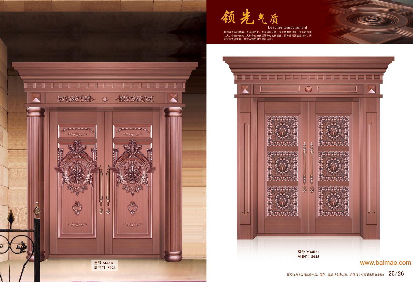 中式纯铜大门、防盗铜门定做、-泉州防盗门-查发分类