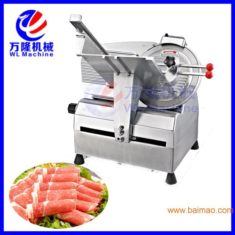 超值型全自動凍肉切片機 全自動凍肉切片機 凍肉切片