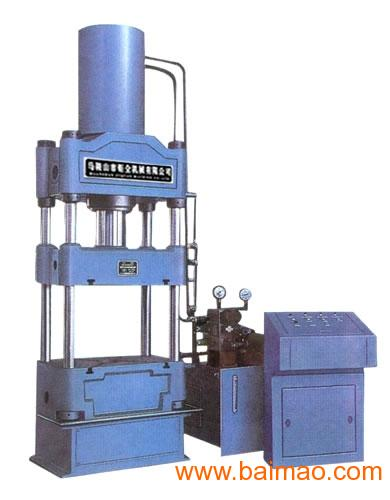 40吨四柱压力机供应20吨双柱液压机图片