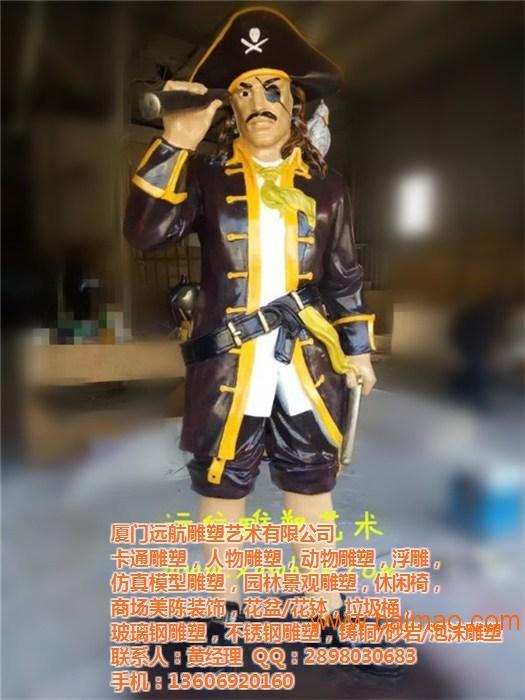 玻璃钢海盗人物雕塑,加勒比海盗主题雕塑