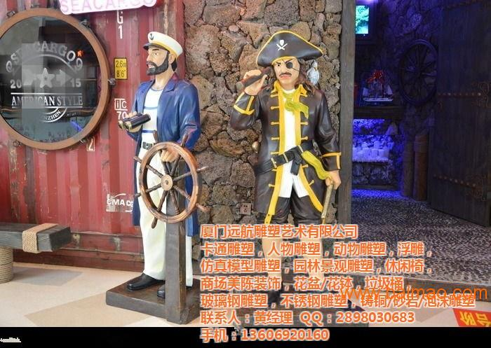 玻璃钢人物雕塑,玻璃钢海盗人物雕塑,加勒比海盗主题雕塑