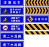 深圳交通設施道路警示標志牌_夜間反光牌_交通標志牌