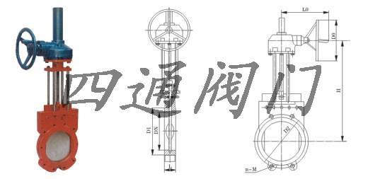 伞齿轮浆液阀
