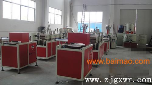 PVC扣板生產線/PVC電工絕緣走線槽生產線