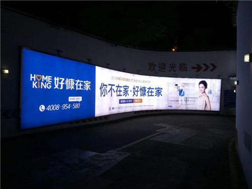 液晶电视广告