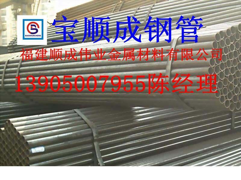 10-24福建顺成伟业螺旋管福建重点项目指定品牌