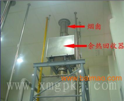 余热利用设备,高谱余热利用装置,余热回收装置---省煤低耗