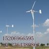 晟成吉林1千瓦水平轴离网风力发电机 风光互补发电机