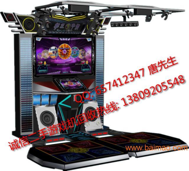 高价回收大型游戏机各类体育悠闲游乐设施